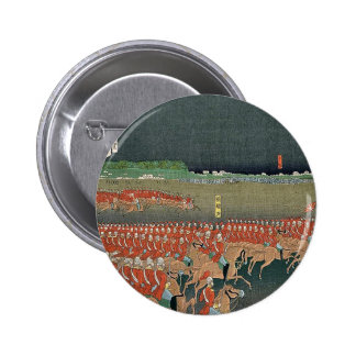 Military maneuvers of troops by Taiso,Yoshitoshi Button