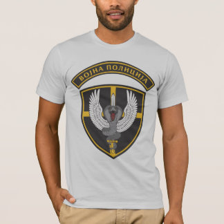Military Police Battalion cobra, Serbia T-Shirt