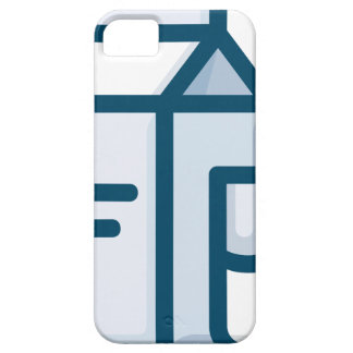 Milk Case For The iPhone 5
