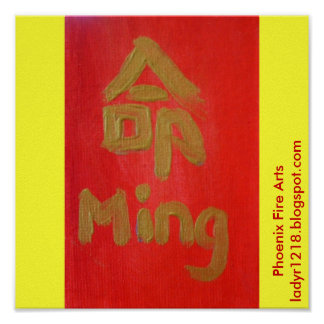 Ming (Destiny) Poster