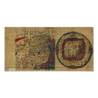 Ming Empire Map of China and the World 1800? Poster