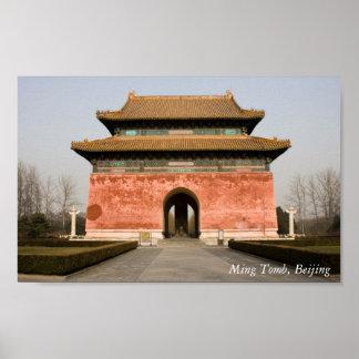 Ming Tomb, Beijing Poster