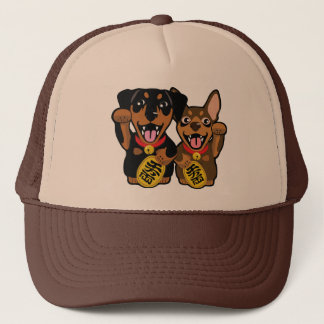 Miniature Pinscher 2 Min Pin Lucky Dogs Owner Hat