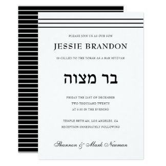 Minimal Black and White Hebrew Bar Mitzvah Card