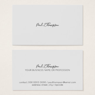 minimal of the minimalist elegant pale gray business card