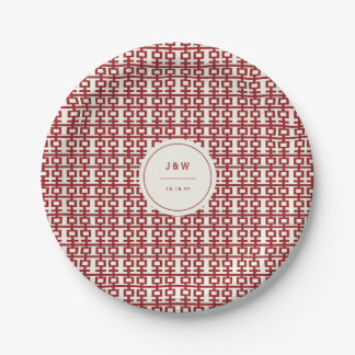 Minimalist Red Double Happiness Chinese Wedding Paper Plate