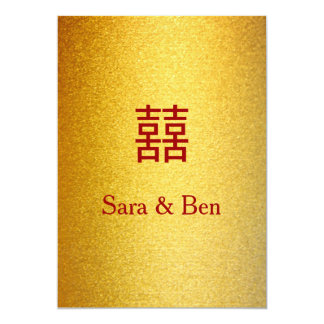 "Minimalist Red Gold Double Happiness Wedding 5"" X 7"" Invitation Card"