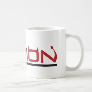 Minion Classic White Coffee Mug