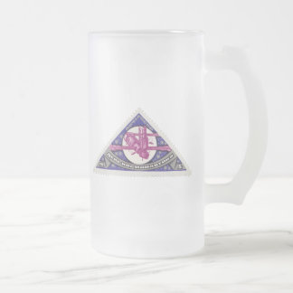 Mir Space Station USSR 1989 Frosted Glass Beer Mug
