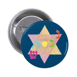 Miracle of Hanukkah Remembrance Button