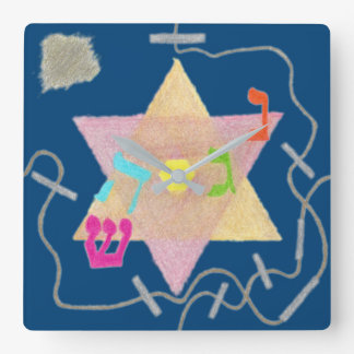 Miracle of Hanukkah Square Clock