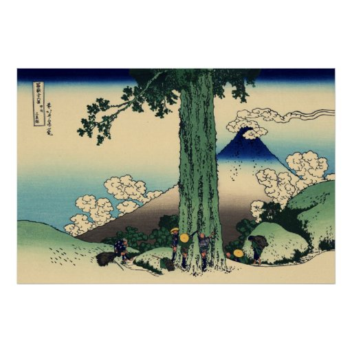Mishima Pass in Kai Province Poster