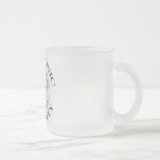 Miskatonic University Frosted Glass Mug