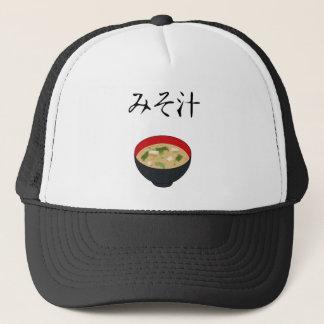 Miso soup trucker hat