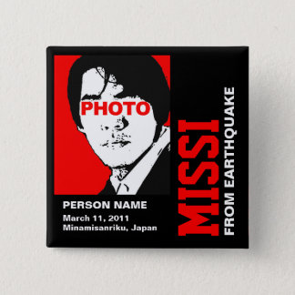 Missing Person Japan Earthquake Button