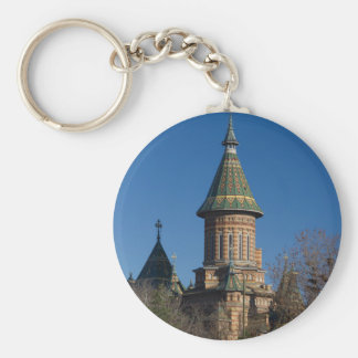 Mitropolitan Cathedral, Timisoara, Romania Keychain