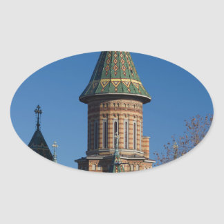 Mitropolitan Cathedral, Timisoara, Romania Oval Sticker