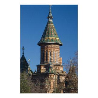 Mitropolitan Cathedral, Timisoara, Romania Personalized Stationery
