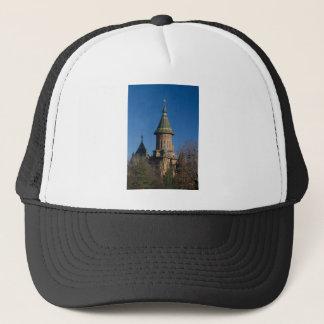 Mitropolitan Cathedral, Timisoara, Romania Trucker Hat