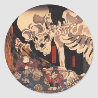 Mitsukuni Defying the Skeleton Specter Round Sticker
