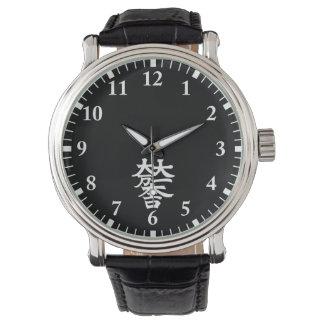 Mitsunari Ishida Watches