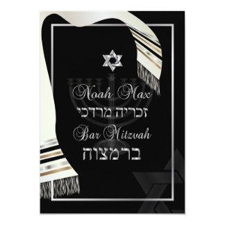Mitzvah/noir/argent de barre de talit de faire-part personnalisé