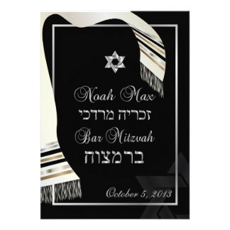 Mitzvah noir en soie de talit de faux de PixDezine Faire-parts