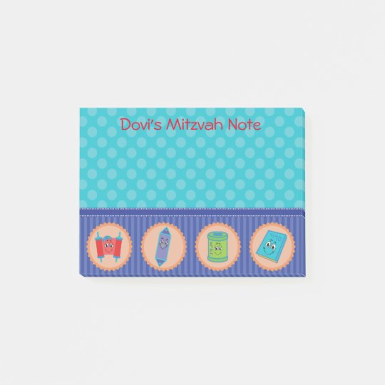 Mitzvah Note Post it Pad