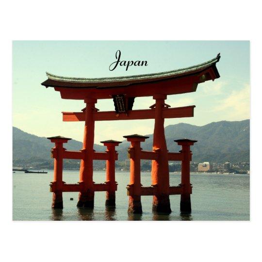 miyajima japan postcard