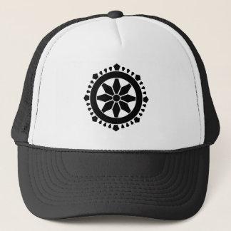 Miyake wheel treasure trucker hat