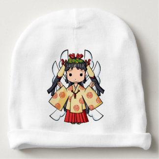 Miyako inThe sky English story Omiya Saitama Baby Beanie