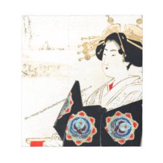 Mizuno Toshikata 水野年方, Courtesan - Asian Art Notepad