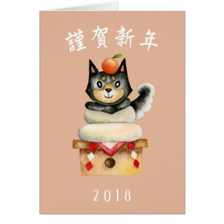 """Mochi Shiba"" Dog Japanese New Year Card"