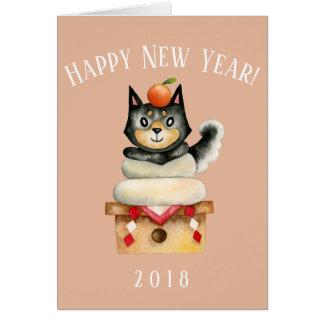 """""""Mochi Shiba"""" Dog New Year Card"""