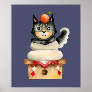 """Mochi Shiba"" Dog Watercolor Illustration Poster"