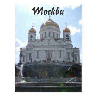 Mockba- Cathedral of Christ the Savior Postcard