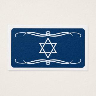 mod star of david (color customizable) business card