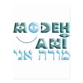 Modeh Ani Postcard