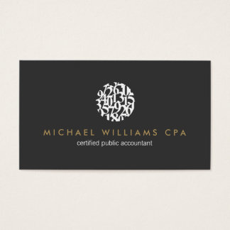 Accountant Gifts Accountant Gift Ideas on Zazzle
