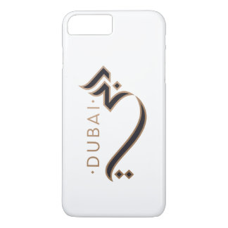 modern arabic calligraphy - Dubai iPhone 8 Plus/7 Plus Case