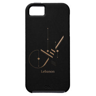 modern arabic calligraphy - Lebanon Case For The iPhone 5