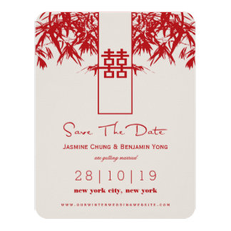 "Modern Bamboo Zen Chinese Wedding Save The Date 4.25"" X 5.5"" Invitation Card"