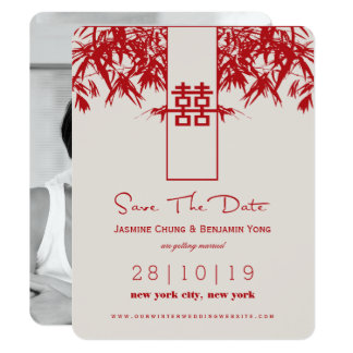 Modern Bamboo Zen Chinese Wedding Save The Date Card