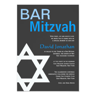 Modern Bar Mitzvah Invitation Custom Announcements