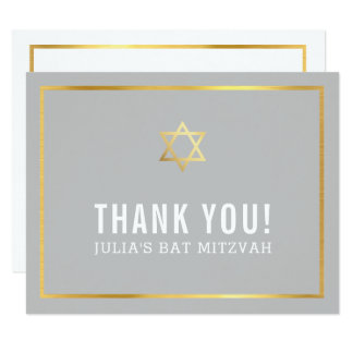 MODERN BAR MITZVAH simple thank you gold star grey Card