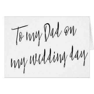 "Modern Chic ""To my dad on my wedding day"" Card"