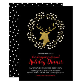 Modern Christmas Party, Holiday Party Invitations