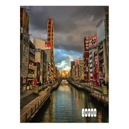 Modern Day Osaka, Japan. Postcard