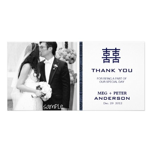 Modern Double Happiness Chinese Wedding Thank You