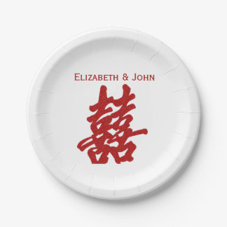 Modern Double Happiness Wedding Paper Plate